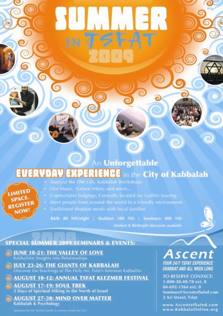 Summer 2009 Poster